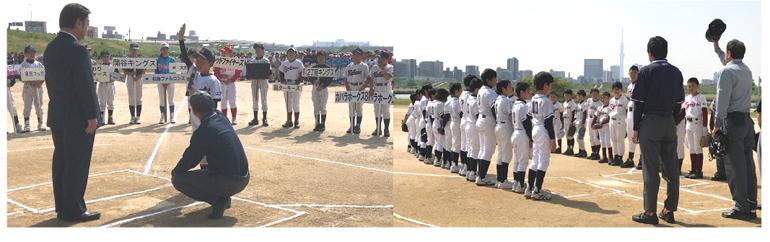 西新井少年野球リーグ