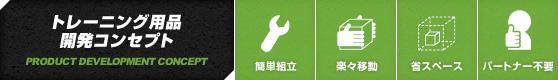 【新春初売セット】
