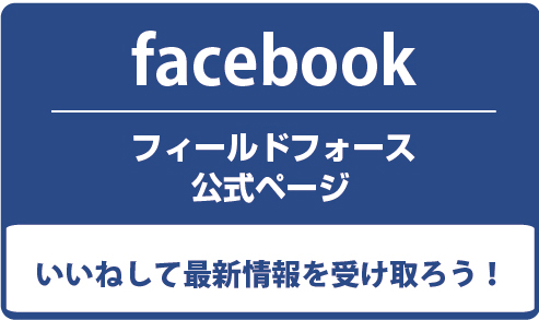 facebook ボールパークオフィシャルフェイスブックページ いいねして最新情報を受け取ろう