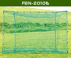 FBN-2010も