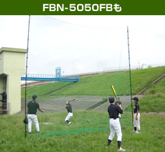 FBN-5050FBも