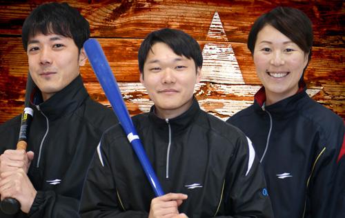 スタッフの井口コーチと小宅コーチと小林コーチ