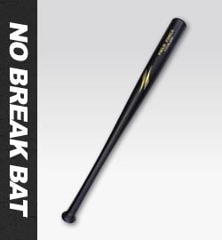 NO BREAK BAT